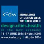KODW – Knowledge of Design Week 2016