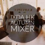 Mixer – IXDA