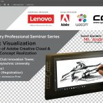 IDSHK Professional Seminar Series: Digital Concept Visualization – The Interactive Use of Adobe Creative Cloud & Wacom Tablet for Concept Realization