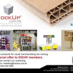 Special Offers for IDSHK members