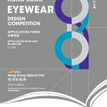 The Hong Kong Eyewear Design Competition is Now Accepting Applications