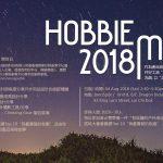 Hobbie Mania 2018